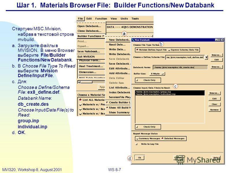 WS 8-7MVI320, Workshop 8, August 2001 a Шаг 1. Materials Browser File: Builder Functions/New Databank Стартуем MSC.Mvision, набрав в текстовой строке mvbuild. a.Загрузите файлы в MVISION. В меню Browser выберите File/Builder Functions/New Databank. b