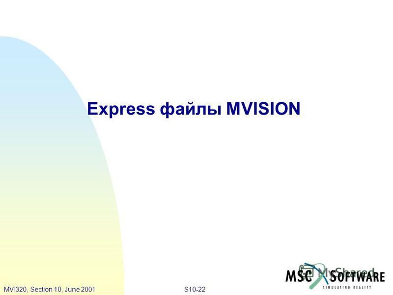 S10-22MVI320, Section 10, June 2001 Express файлы MVISION