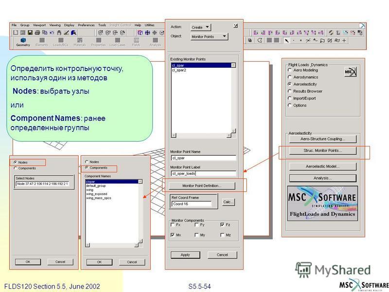 S5.5-54FLDS120 Section 5.5, June 2002 Определить контрольную точку, используя один из методов Nodes: выбрать узлы или Component Names: ранее определенные группы