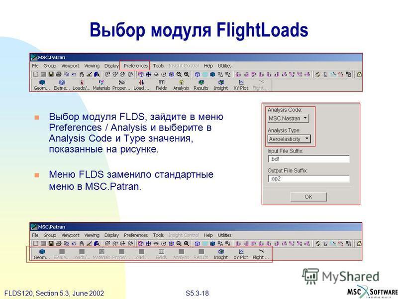 S5.3-18FLDS120, Section 5.3, June 2002 Выбор модуля FlightLoads Выбор модуля FLDS, зайдите в меню Preferences / Analysis и выберите в Analysis Code и Type значения, показанные на рисунке. Меню FLDS заменило стандартные меню в MSC.Patran.