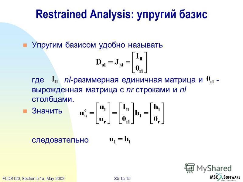 S5.1a-15FLDS120, Section 5.1a, May 2002 Restrained Analysis: упругий базис Упругим базисом удобно называть где nl-размерная единичная матрица и - вырожденная матрица с nr строками и nl столбцами. Значить следовательно