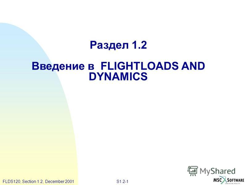 S1.2-1FLDS120, Section 1.2, December 2001 Раздел 1.2 Введение в FLIGHTLOADS AND DYNAMICS