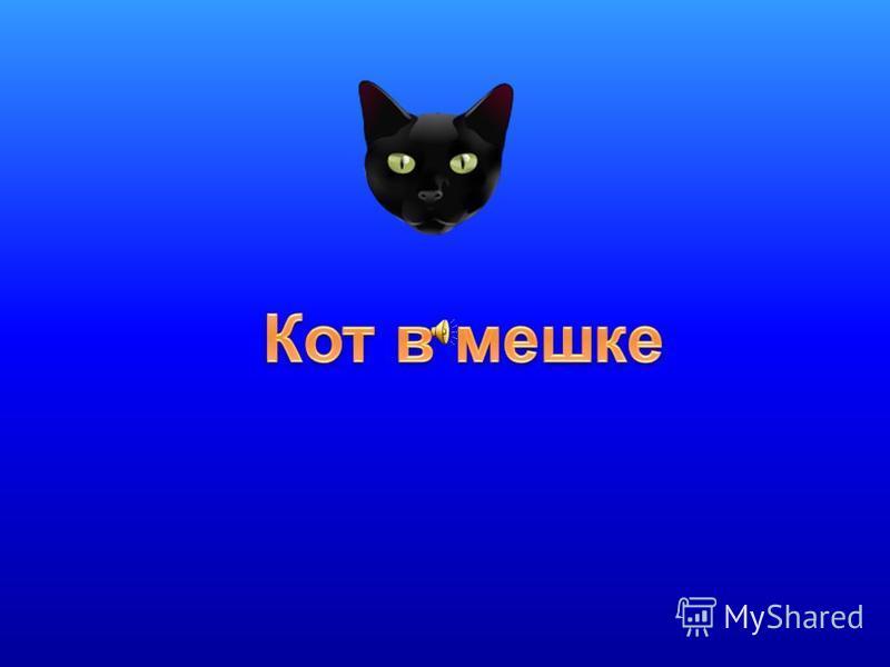 Наука и поэзия 30 М.В. Ломоносову