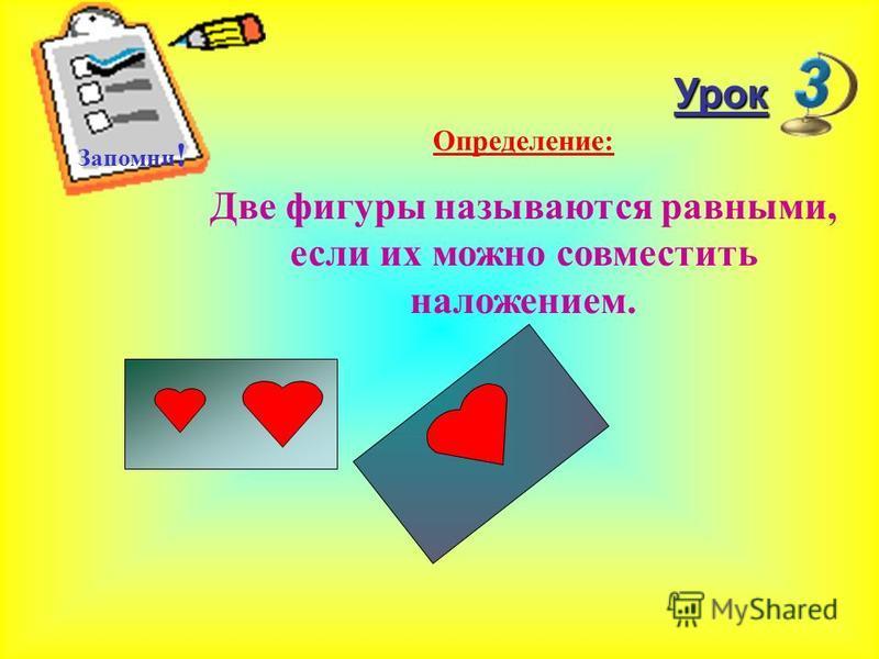 О А В Определение : Геометрическая фигура, образованная двумя лучами, исходящих из одной точки, называется углом. Точка О - вершина угла Лучи ОА и ОВ – стороны угла. АОВ или ВОА