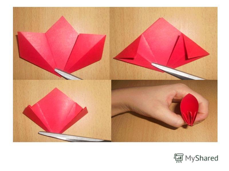Оригами из бумаги для детей конспекты занятий 126