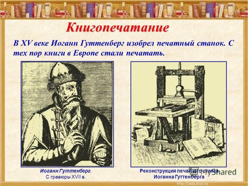 Никон - монах Киево- Печерской лавры, в 1073 году составил летопись Нестор - монах Киево- Печерской лавры, в 1113 году составил «Повесть временных лет»; Сильвестр - монах Выдубецкого монастыря, переписал «Повесть временных лет» в том виде, в котором