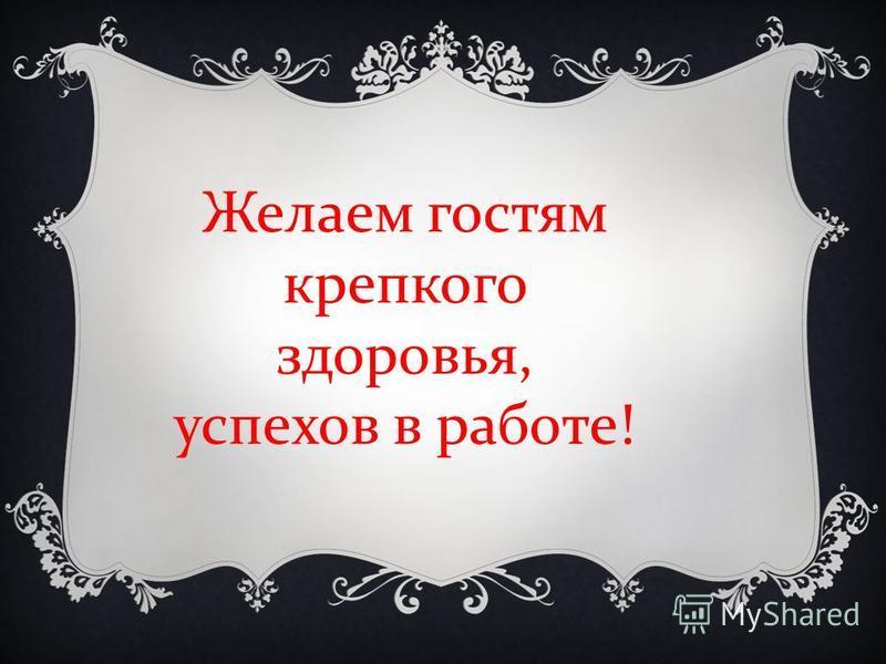 ВЕРБЛ….Д Р….БА С…БАКА Ю Ы О