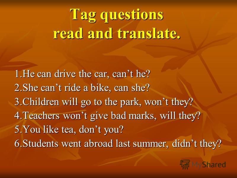 Key 1 группа - существительные: table, car, summer, train, hand, engineer; 2 группа - модальные и вспомогательные глаголы: does, can, will, let, do, want; 3 группа - цвета: yellow, orange, pink, black, red, green.