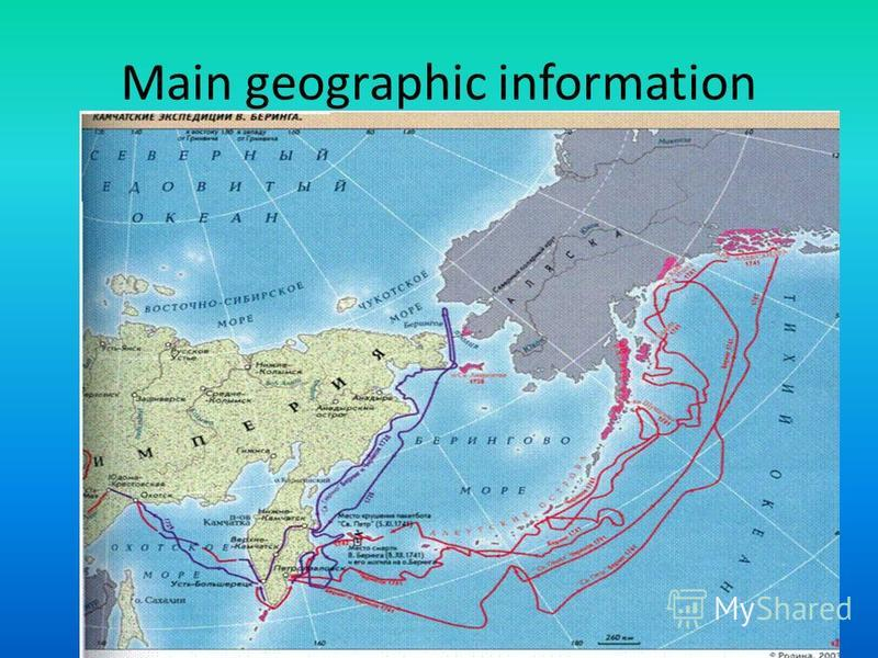 Main geographic information