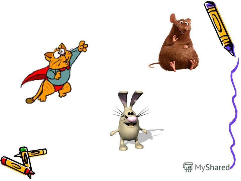 Примеры поговорок Легок на помине. Кота в мешке покупать. Ума палата. Хоть шаром покати. Соловьём поёт.