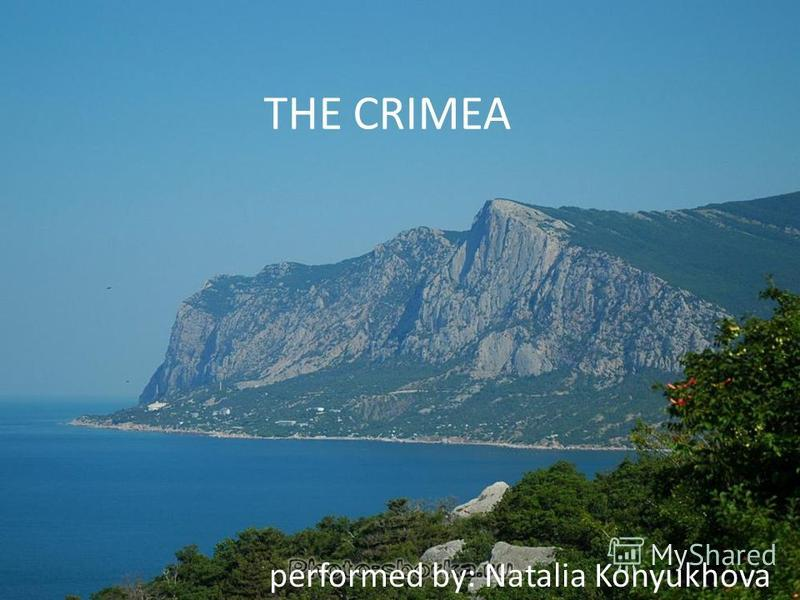 THE CRIMEA performed by: Natalia Konyukhova