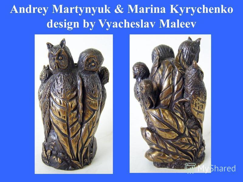 Andrey Martynyuk & Marina Kyrychenko design by Vyacheslav Maleev