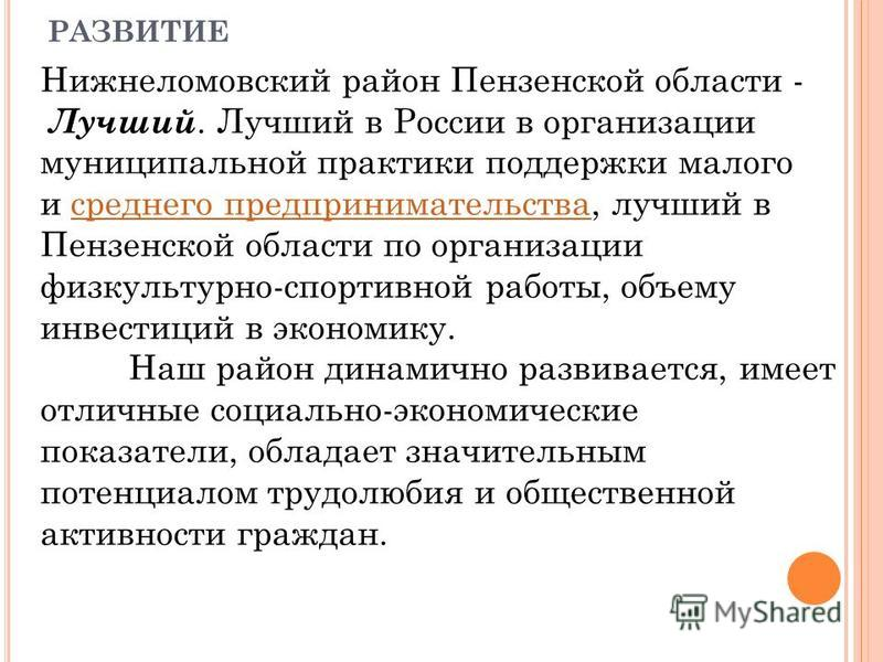 Сивков иван иванович 1996 член корреспондент амн