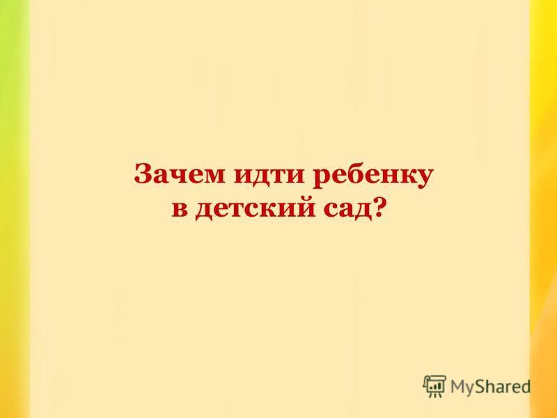 педагог-психолог Дорошенко Л.Н. МБДОУ « Детский сад 8 «Улыбка» г Щучье
