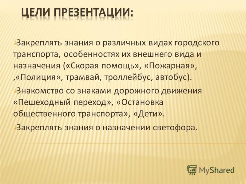 Подготовила: воспитатель Кириллова Наталья Леонидовна