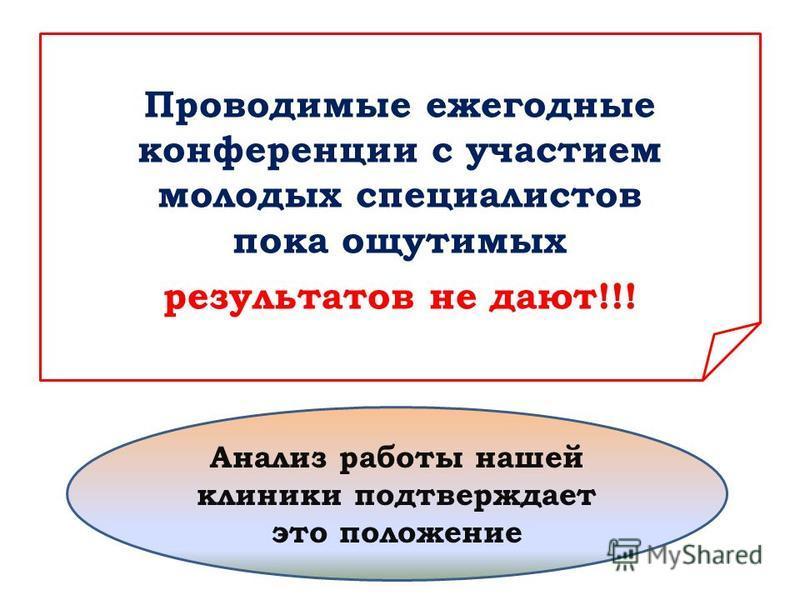 К сожалению подобных коопераций у нас в Республике нет!