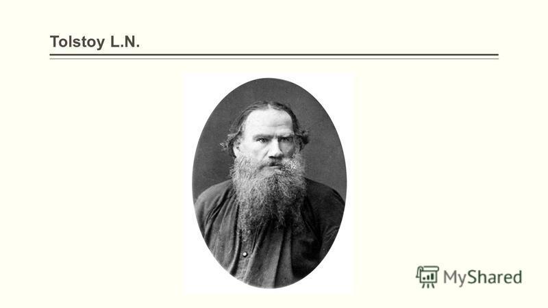 Tolstoy L.N.