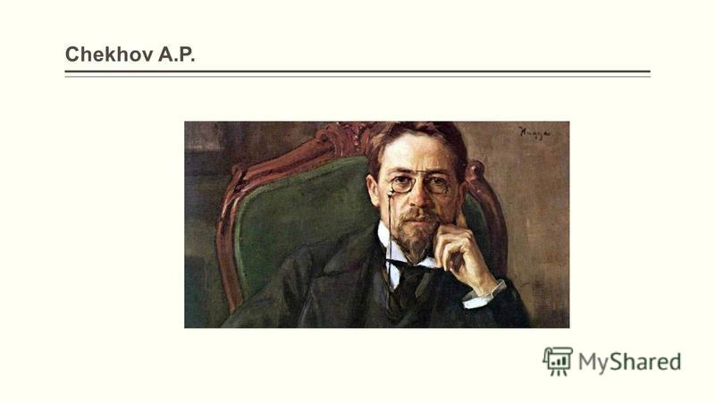 Chekhov A.P.