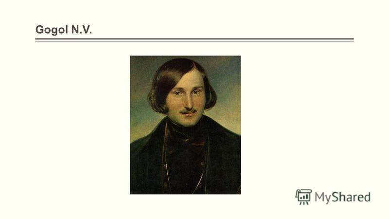 Gogol N.V.