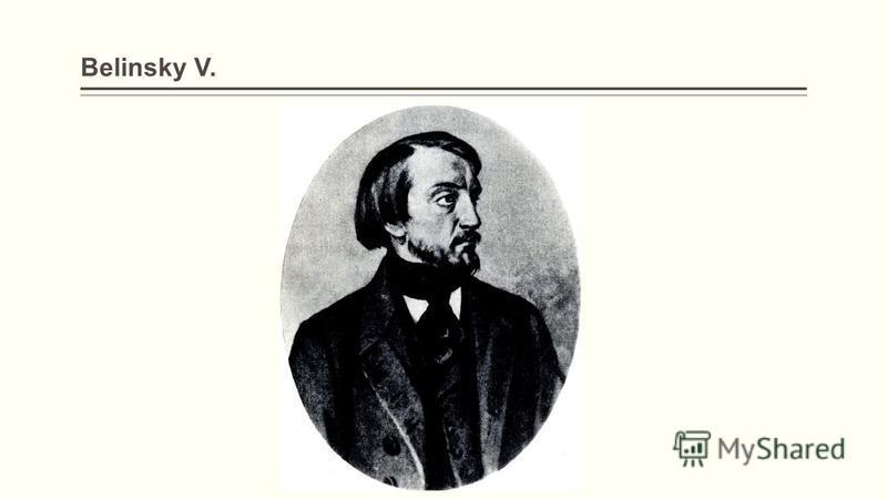 Belinsky V.