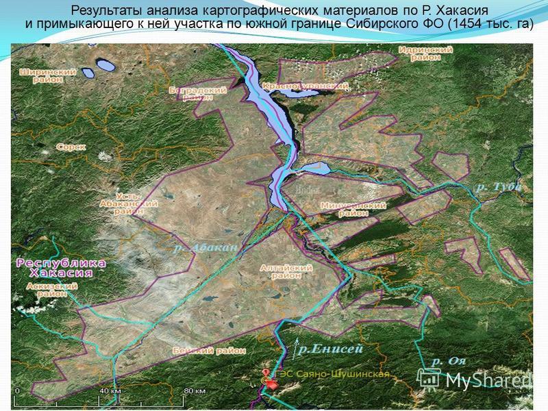 9 Результаты анализа картографических материалов по Р. Хакасия и примыкающего к ней участка по южной границе Сибирского ФО (1454 тыс. га)
