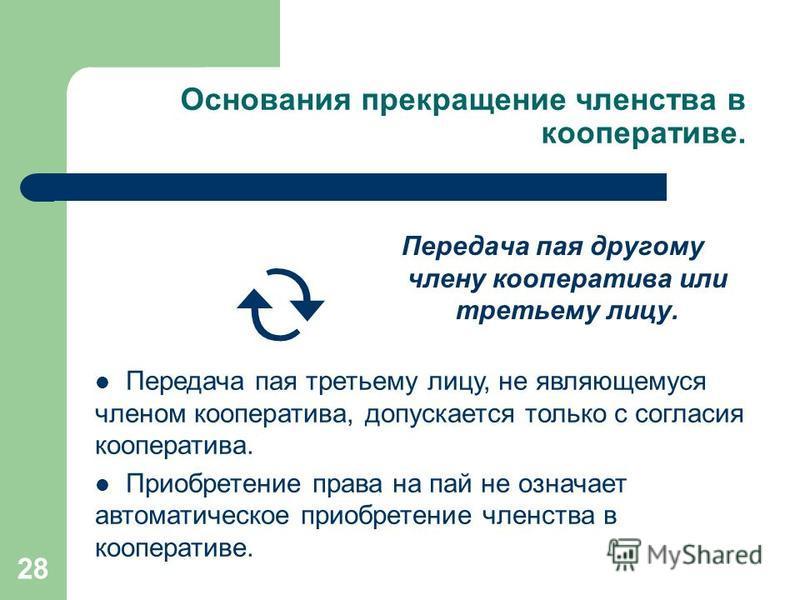 Visa  Russia  Personal  Business  Merchants  Travel