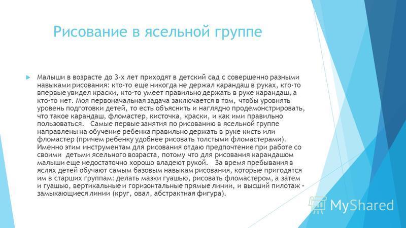 Ужегова Анжела Георгиевна воспитатель ясельной группы МБДОУ дет. сад 67 г. Владикавказ.
