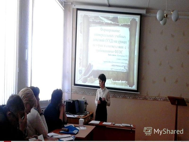 Результаты ОГЭ по Учалинскому району
