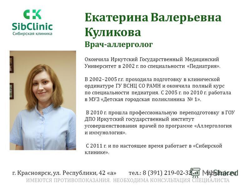 prezentatsiya-shkola-zdorovya-po-arterialnoy-gipertenzii