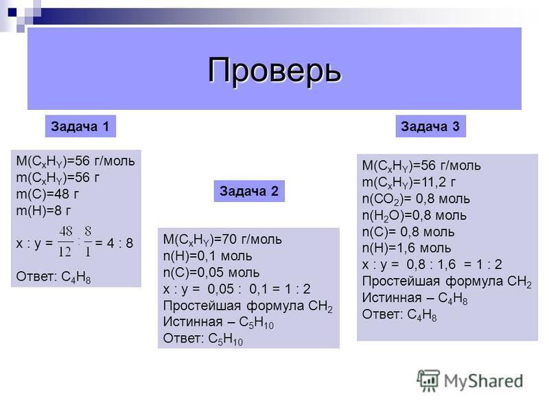Решите задачу Найдите молекулярную формулу углеводорода, массовая доля углерода в котором составляет 85,7 %. Относительная плотность этого углеводорода по азоту равна 2. При сжигании углеводорода массой 0,7 г образовались оксида углерода (IV) и вода