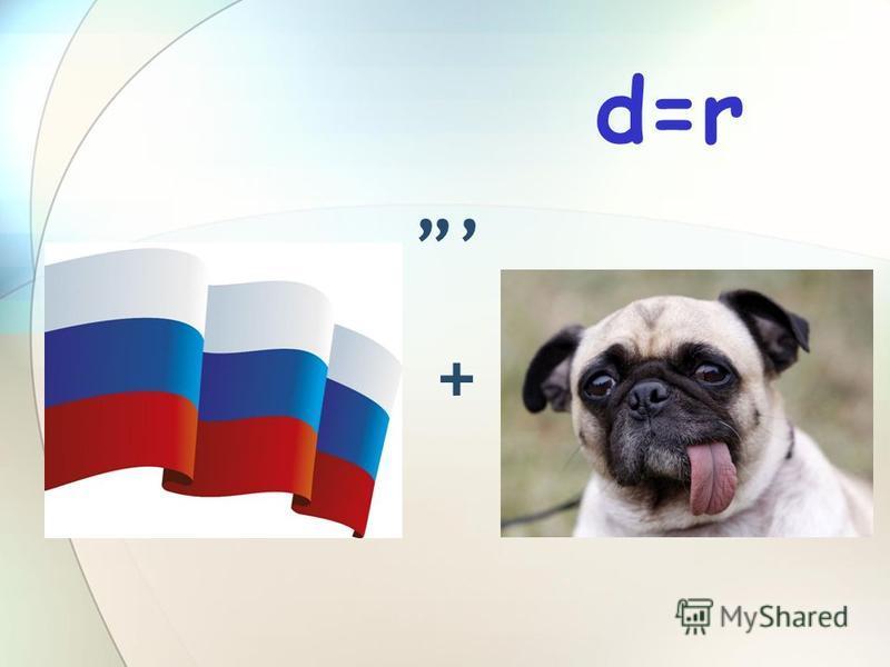 d=r +