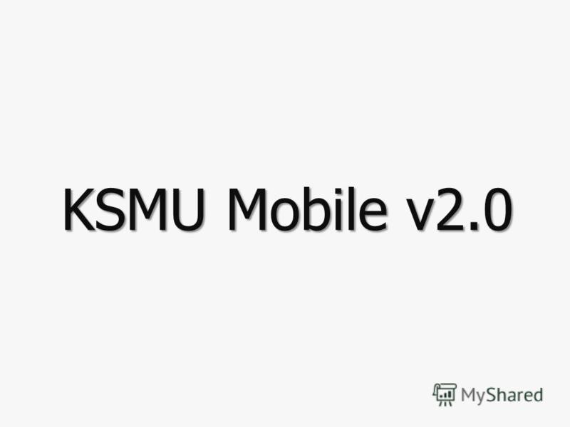 KSMU Mobile v2.0