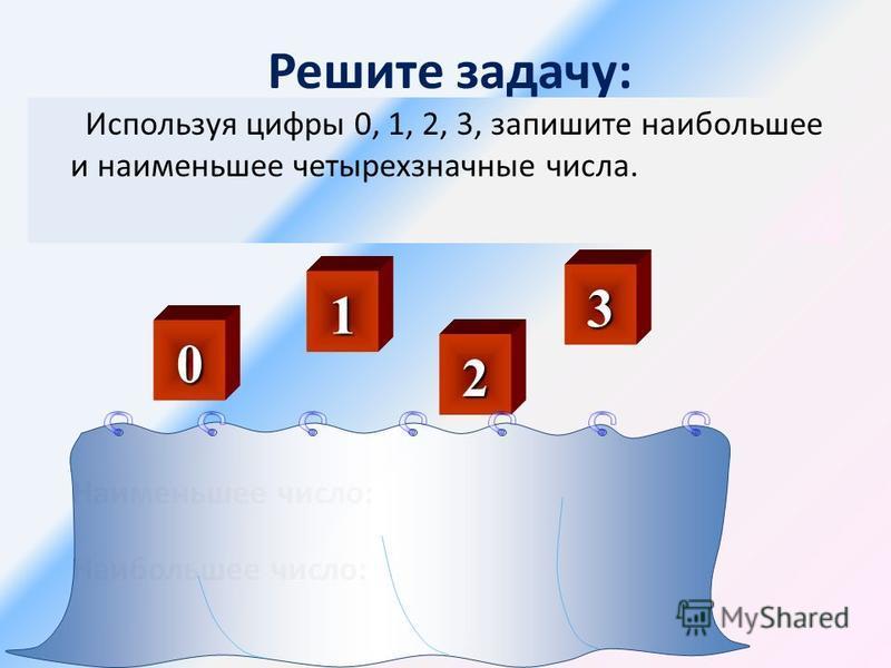 Восстановите цепочку вычислений 6350 753035 +157:6+23 :9 2 41 20 140200 40 -217+60:5 :20