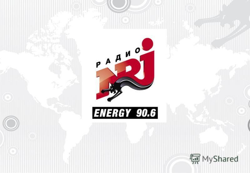 РАДИО ENERGY 104.2 FM — слушай бесплатное радио онлайн