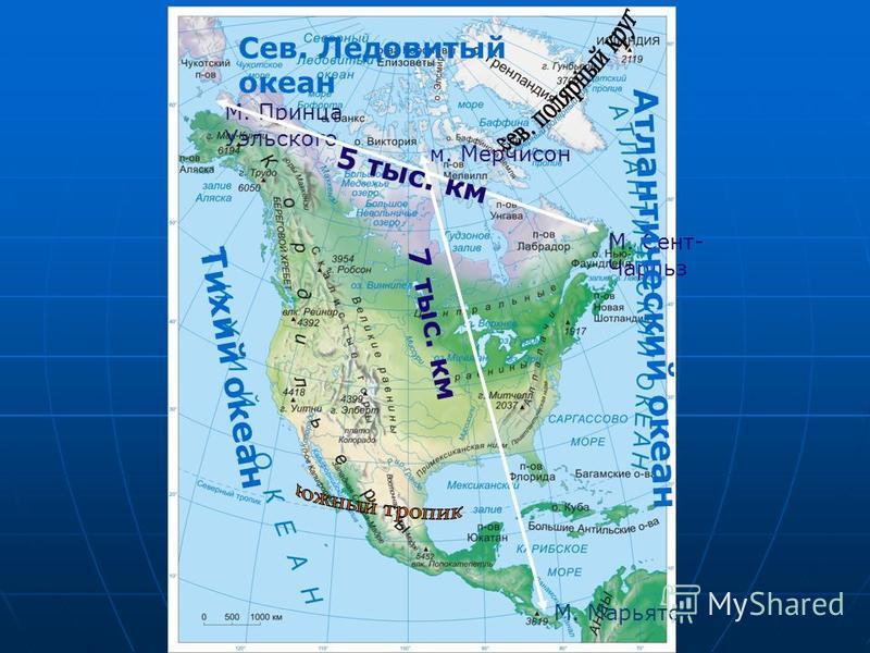 Достопримечательности материка Ниагарский водопад Долина монументов Долина смерти – самое жаркое место Северной Америки Североамериканские индейцы бизоны Пирамида индейцев Центральной Америки. Доколумбова эпоха Центральная часть американского города