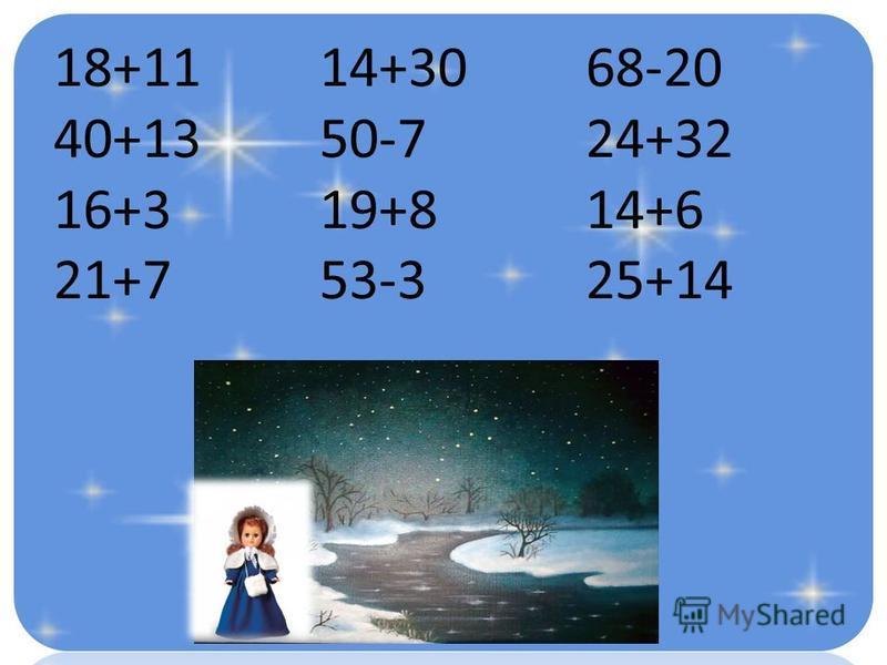18+1114+3068-20 40+1350-724+32 16+319+814+6 21+753-325+14