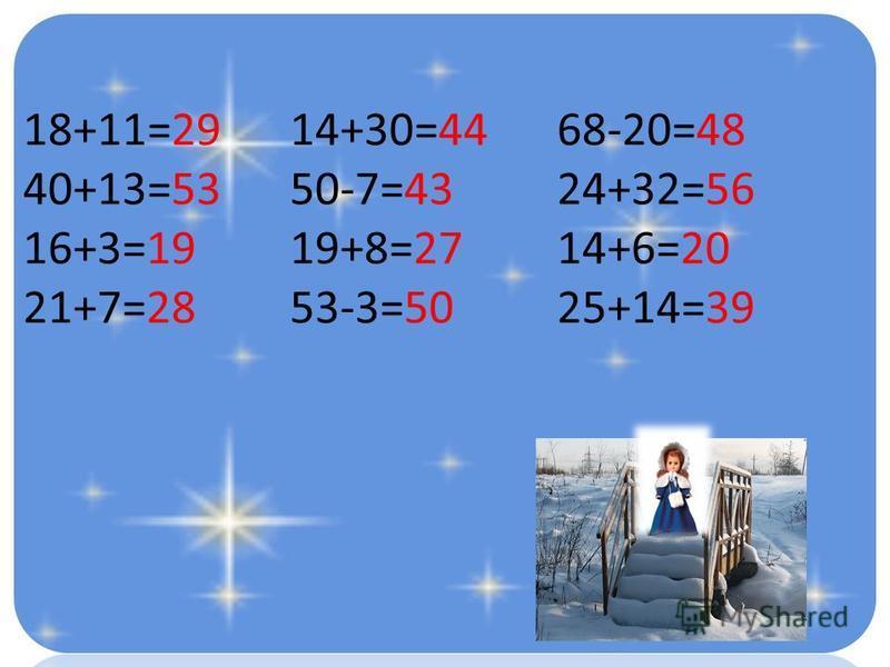 18+11=2914+30=4468-20=48 40+13=5350-7=4324+32=56 16+3=1919+8=2714+6=20 21+7=2853-3=5025+14=39