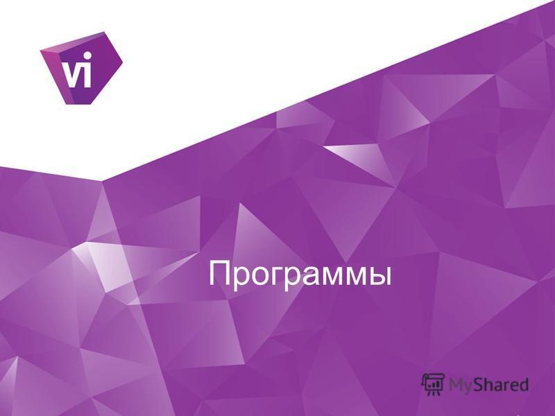 Джинглы станции озвучила Полина Гагарина!
