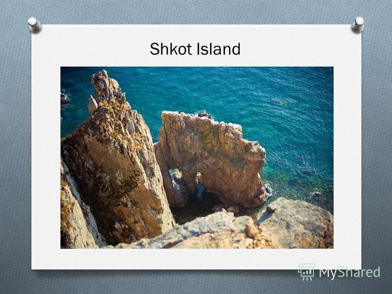 Shkot Island