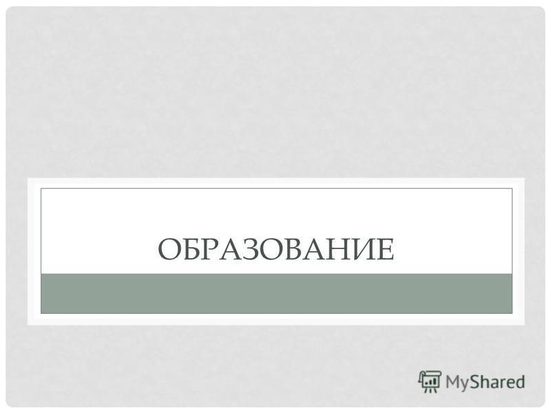 ИСТОРИЯ: С.М. Соловьев В.О. Ключевский
