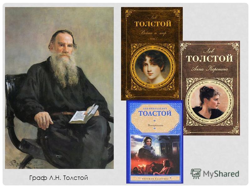 ЛИТЕРАТУРА: И.С. Тургенев, художник И.Е.Р репин
