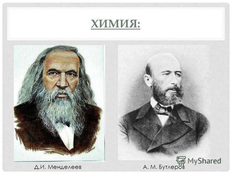 А.С. Попов Схема приемника Попова