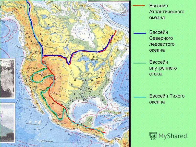 Бассейн Атлантического океана Бассейн внутреннего стока Бассейн Тихого океана Бассейн Северного ледовитого океана