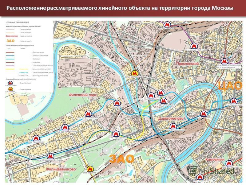 Расположение рассматриваемого линейного объекта на территории города Москвы