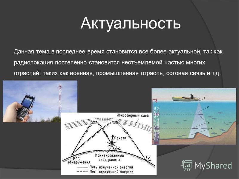 Презентация на тему Московская городская педагогическая гимназия  3 Актуальность Данная тема