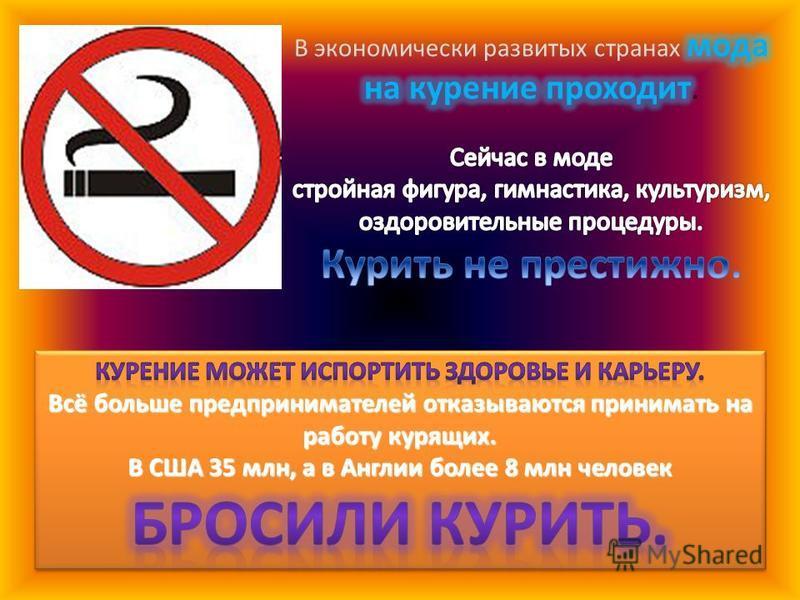 1 пачка в день – это 1 кг. смолы в год; 1 пачка в день – это 10 тысяч рублей в год;