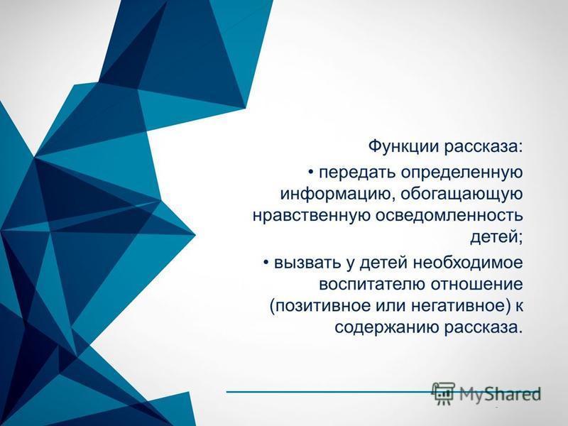 © Copyright Showeet.com -
