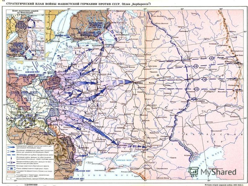 Карта наступления Германии на Россию