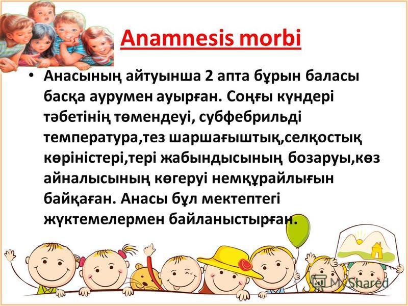 Anamnesis morbi