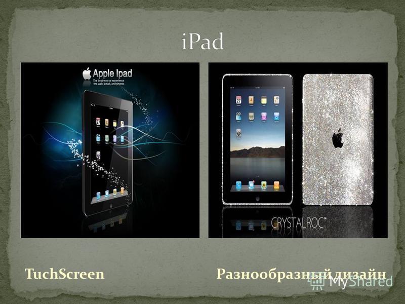 TuchScreen Разнообразный дизайн